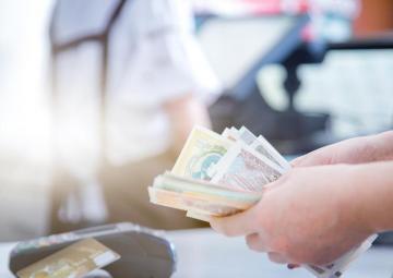 Как искать информацию в реестре банковских гарантий?