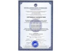 образец сертификата деловой репутации
