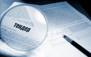 Новый список аккредитованных ЭТП для госзакупок