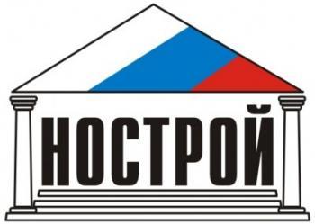 •НОСТРОЙ рассказал об особенностях формирования Национального реестра специалистов в области строительства