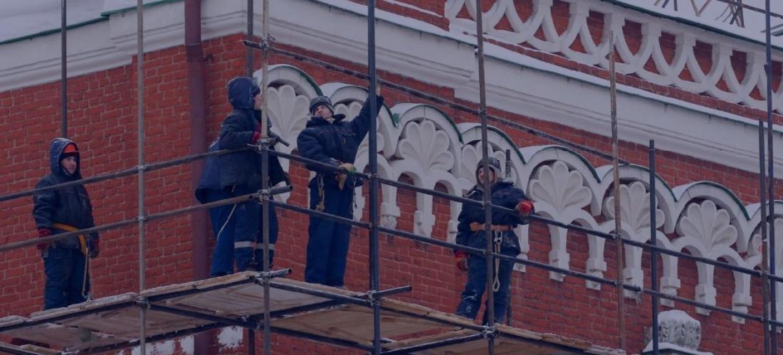 Реконструкция и реставрация зданий и сооружений