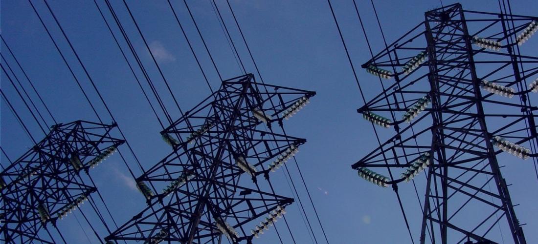 Энергетическая эффективность и энергосбережение