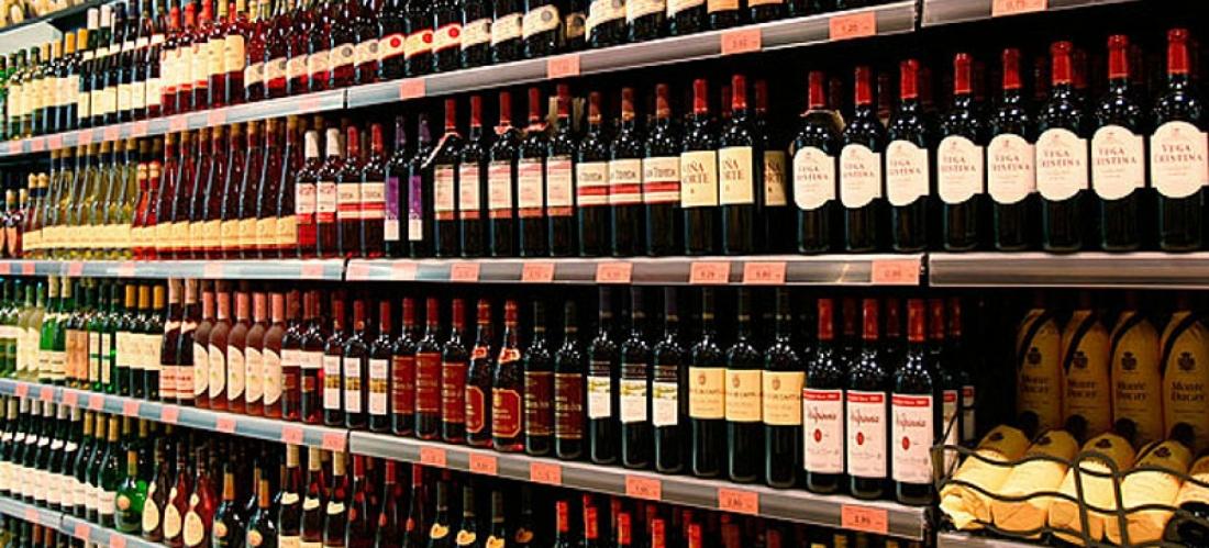 Оформить розничную лицензию на алкоголь