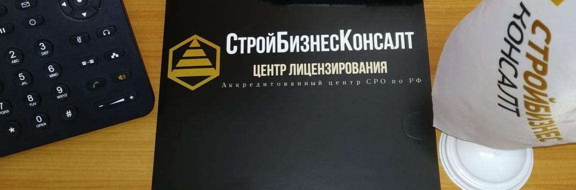 Сертификация КУЗ
