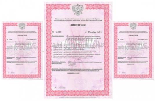 образец лицензии на перезарядку огнетушителей