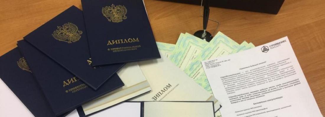 документы по охране труда