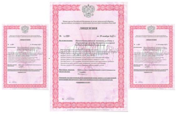 Лицензия МЧС фото